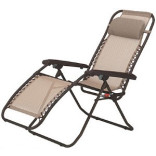 Reclining Chaise Spa Chair Rental - Reflexology /Spa (Add to Cart for Shipping Rate)